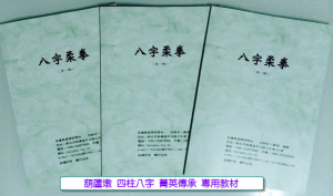 八字柔拳封面01定稿-640