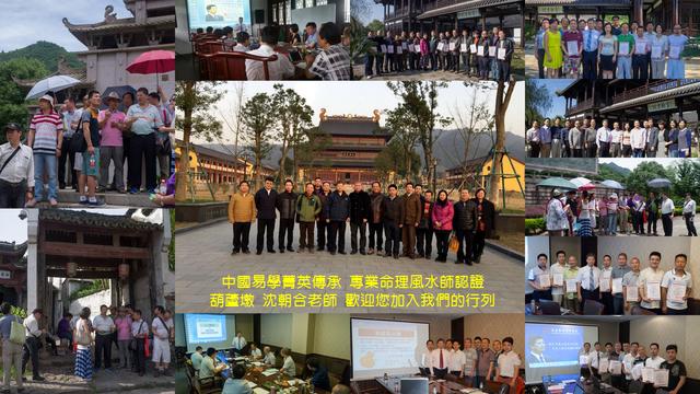 2014中國菁英傳承成果見證1024-分享2