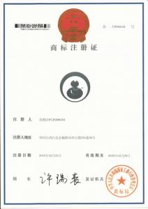 20150618-大陸註冊商標核可-2-480分享