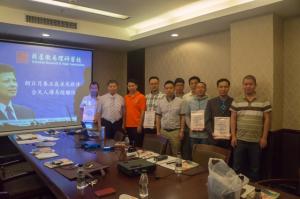 20150705中山風水菁英教學-18-團體640