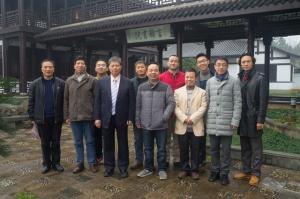 20151212紹興占卜教學-19團體1-640