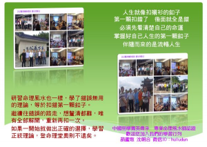 20160303-2015-菁英大集合-完成圖640