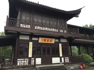20160604-IMG_7568-茗藝館640