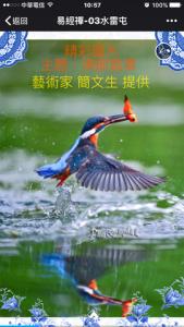 20160615-水雷屯IMG_7726-480