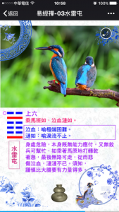 20160615-水雷屯IMG_7734-480