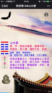 20160625-山水蒙IMG_7766-480