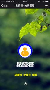 20160728-10天澤履IMG_8061-480