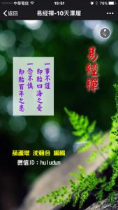 20160728-10天澤履IMG_8062-480