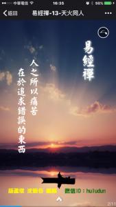 20160817-天火同人IMG_8162-480