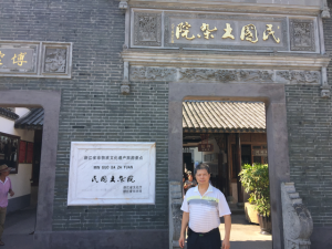 20160827-蔣中正故居-01-IMG_8191-640