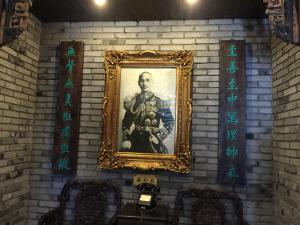 20160827-蔣中正故居-02-IMG_8204-640