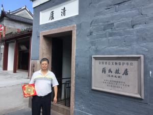20160827-蔣中正故居-03-IMG_8231-640