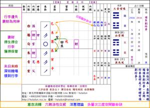 20160908-領不到行李640